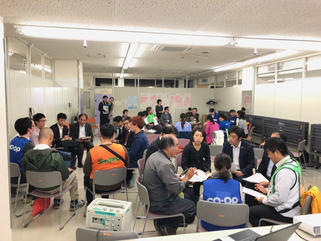 12/16(月)19:00~21:00 第18回情報共有会議のお知らせ