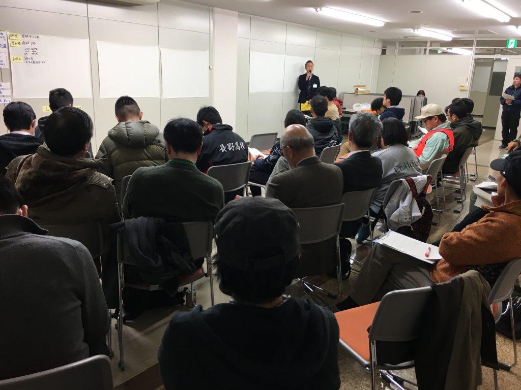 17回情報共有会議が開催されました