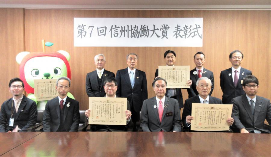 信州協働大賞は復旧復興に関わる県民の皆さんです!